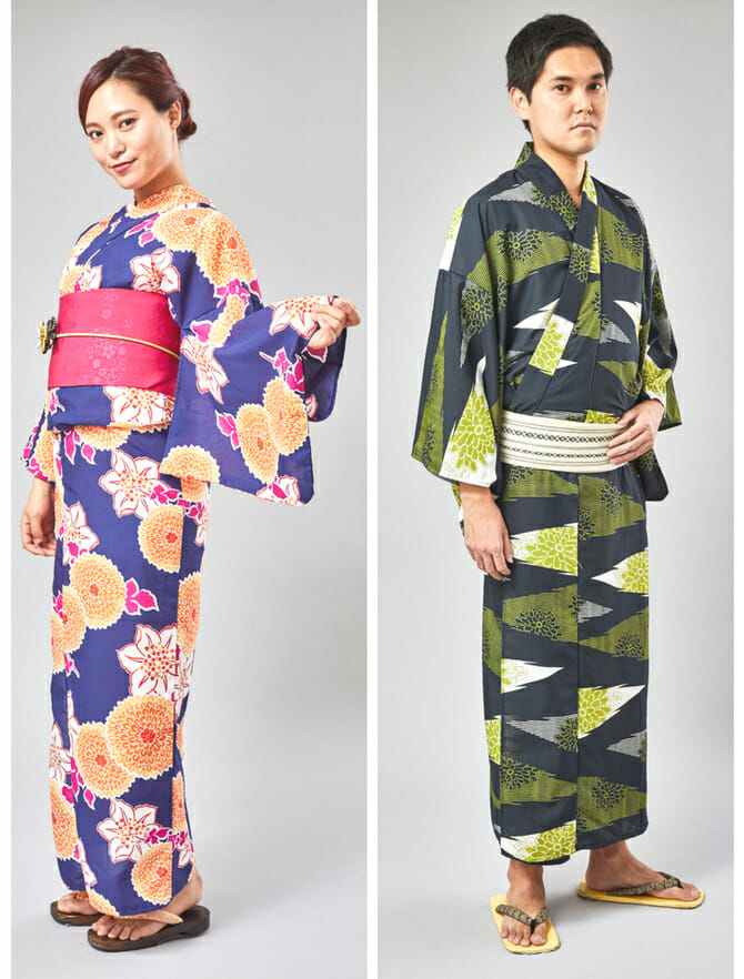 Yukata Couple Plan